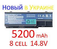 Аккумулятор батарея Travel Mate 7230 7330 7530 7730 G