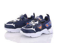 Кроссовки детские BBT-H5083-1-(разм с 26 по 31)