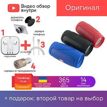 6 W Портативна Bluetooth колонка JBL Charge 3 Mini водонепроникна бездротова блютуз колонка 6 Вт