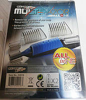 Триммер Concord Life style Multi Razor (Лайф стайл Мульти Разор – машинка для стрижки волос, бритва), фото 1