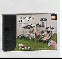 Игровой набор Вилла с конюшней