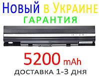 Аккумулятор батарея Asus UL20 A FT G VT
