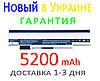 Аккумулятор батарея ACER Aspire one 532h все серии 533 AO533 белый