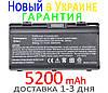 Аккумулятор батарея Asus X51 X58 C H L R RL Le