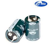 820mkf - 200v  mini HJ 25*35  SAMWHA, 85°C