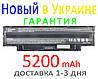 Аккумулятор батарея DELL Inspiron 13R 14R 15R 17R M4040 M511R N3010 N7010R Vostro 1440 1450 1540 1550 3450