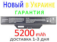 Аккумулятор батарея HP COMPAQ 550 610 HP Business Notebook 6720s 6720s/CT 6730s 6730s/CT 6735s 6820s 6830s