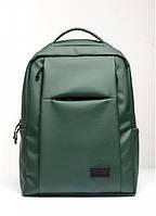 Рюкзак унисекс Sambag Zard QQT зеленый, фото 1