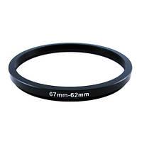 Понижувальний степ кільце 67-62мм для Canon, Nikon