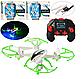 Квадрокоптер dh861-x10, різні кольори, в коробці, без камери, фото 5