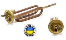 Тэны Украина