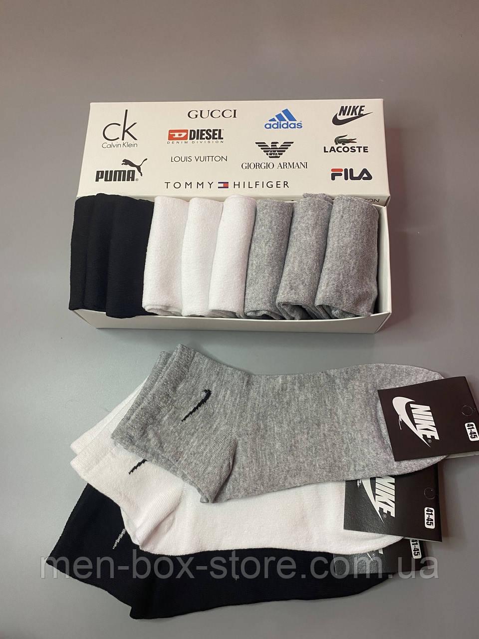 Чоловічі шкарпетки  NIKE у подарунковій  упаковці/9 пар. шкарпетки чоловічі шкарпетки середні шкарпетки турці