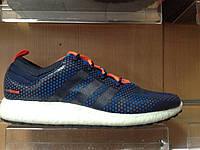 Многофункциональная обувь для бега adidas CLIMAHEAT Adidas Rocket Boost M29682