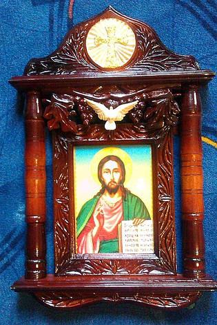 """Икону купить """" Иисус Христос"""", фото 2"""