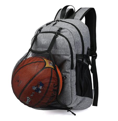 Рюкзак с сеткой для мяча серый