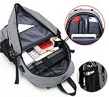 Рюкзак с сеткой для мяча серый, фото 3