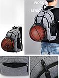 Рюкзак с сеткой для мяча серый, фото 7