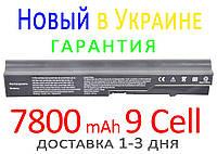 Аккумулятор батарея HP ProBook 4320 4321 4325 4326 S T