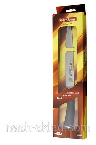 Элитный  кухонный нож разделочный, Немецкого производства Grossman, с качественной стали, фото 2