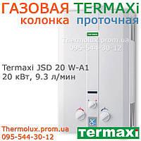 Газовая колонка Termaxi JSD 20W A-1 - Китай
