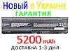 Аккумулятор батарея HSTNN-Q66C HSTNN-Q67C HSTNN-Q68C HSTNN-Q69C HSTNN-Q70C HSTNN-Q71C HSTNN-Q72C HSTNN-Q73C