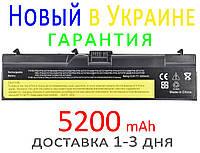 Аккумулятор батарея LENOVO ThinkPad W510 E40 E50