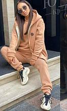 Спортивний костюм теплий 3-ка на флісі (штани, світшот і жилетка)