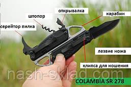 Нож туристический для повседневного ношения, стильный и оригинальный, фото 3