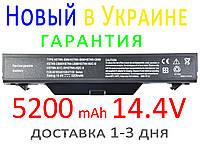 Аккумулятор батарея HP ProBook 4510s 4510s/CT 4515s 4515s/CT 4710s 4710s/CT 14.8V