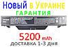 Аккумулятор батарея HP ProBook 4710s 4710s/CT