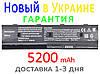 Аккумулятор батарея HP DV4 5000 DV6 DV7 7000
