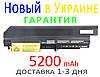 Аккумулятор батарея LENOVO ThinkPad T400 T61 R400 I P U