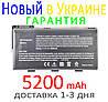 Аккумулятор батарея MSI CX630 CX700 CX705 CX720 GE700 X M