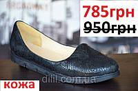 Жіночі туфлі шкіряні чорні ( код 2828 )