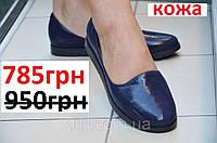 Жіночі туфлі шкіряні сині ( код 2727 )