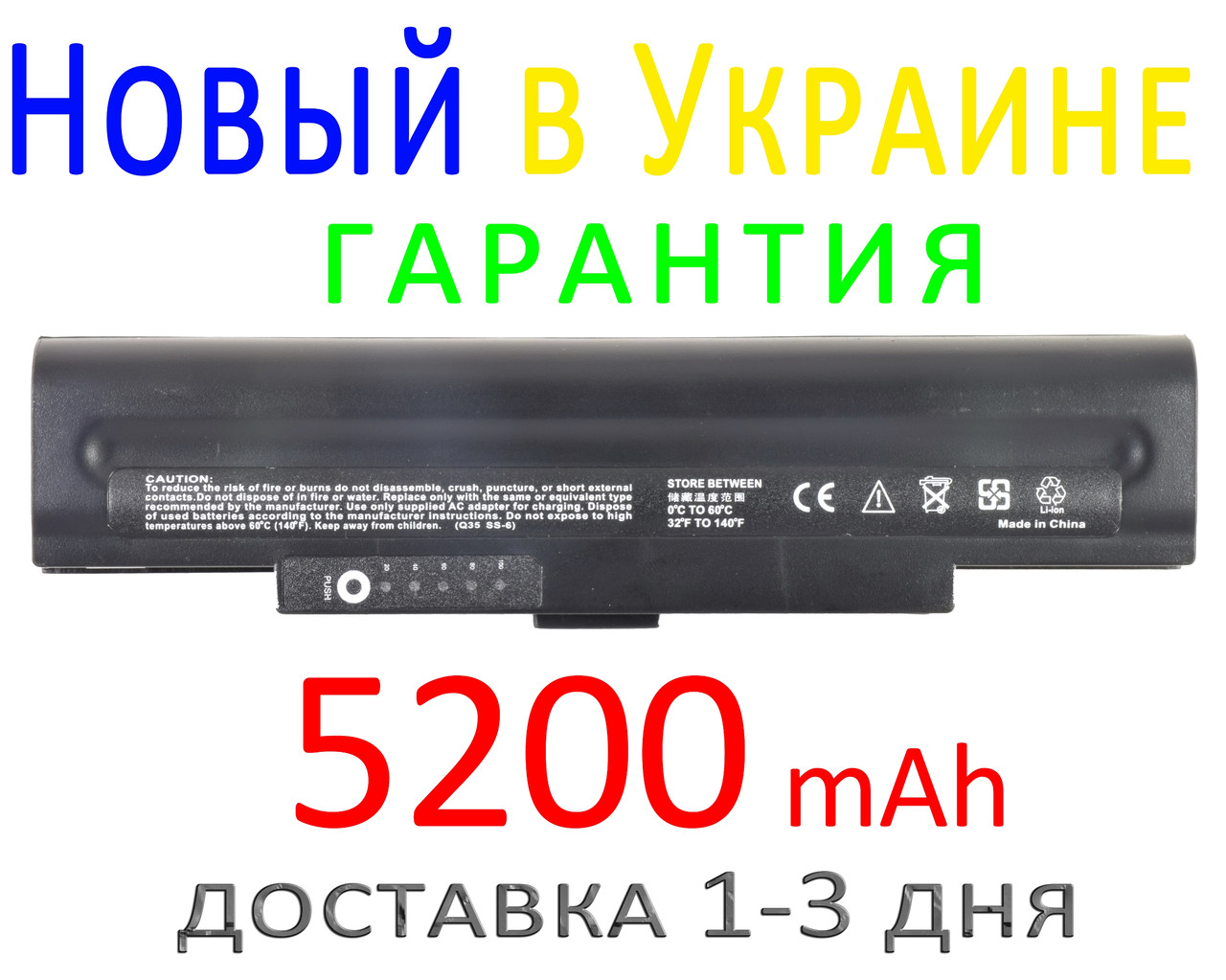 Аккумулятор батарея SAMSUNG NP-Q35 NP-Q45 NP-Q70 Q35 Pro Q45 Aura Q70 Aura Q70-A003 Q70-XY06
