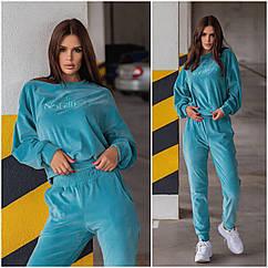 Спортивний костюм жіночий NOBILITAS 42 - 52 бірюзовий велюр (арт. 21032)