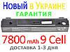 Аккумулятор батарея SAMSUNG RF512 RV540 SF410 X360 X460