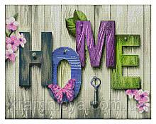 Алмазная мозаика Home, 40х50 Strateg (FA40714)