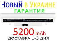 Аккумулятор батарея SAMSUNG N145 N148 N150 белый