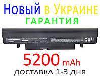 Аккумулятор батарея SAMSUNG N145 N150 N148N150-JA09 N150-JP0G N150-JP01 N148-DP01 N148-DP03 N148-DP07 N148-DP0
