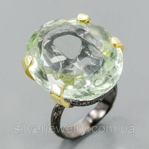 Серебряное кольцо с ПРАЗИОЛИТОМ (зеленый аметист), серебро 925 пр. Размер 17