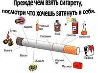 Сходства и различия обычных и электронных сигарет. Польза или вред?