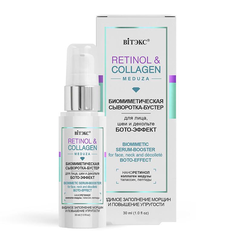 Биомиметическая сыворотка-бустер для лица, шеи и декольте Витэкс Retinol & Collagen Meduza 30 мл