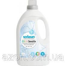 Гель для прання Sodasan Color Sensitiv 1,5 л (4019886015301)