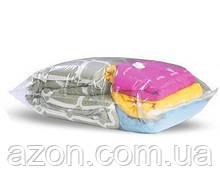 5шт вакуумні пакети для зберігання одягу 70х100см