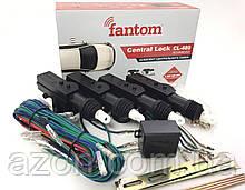 Центральный замок комплект FANTOM CL-480 (компл.)