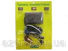 Температура двигуна + вольтметр 24 вольта