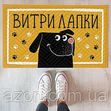 Дверний килимок Вітрі лапки Собака