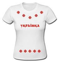 """Футболка женская белая """"Українка"""""""